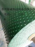 大圆台花纹pvc爬坡带,圆钉花纹pvc传输带,凸包花纹pvc输送带