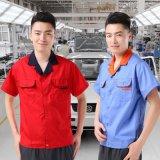 工廠訂做夏季工衣襯衫翻領車間員工工作服襯衣定制定做繡LOGO