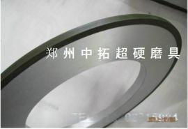 印刷机金属芯外圆磨用CBN氮化硼砂轮
