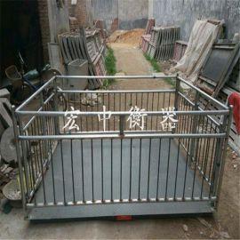 甘肃临夏5吨围栏平台秤 围栏畜牧磅秤批发