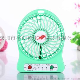 深圳芭蕉迷你充電小風扇生產廠家長做長保