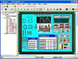 ARM工控机**广州易显,ARM嵌入式系统开发,ARM工控机组态软件开发