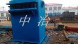 中冶脉冲袋式除尘器净化效率高 性能稳定