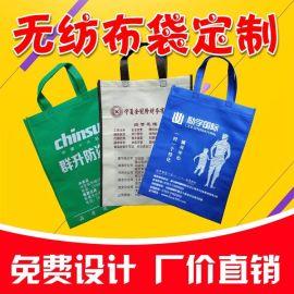 无纺布手提袋定做丝网印彩印覆膜广告宣传环保袋包装袋定制
