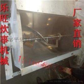 齿轮式搅拌机 和面粉减速机 小型和面机批发商用不锈钢揉面机多少钱