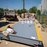 锦州160吨模拟式汽车衡价格 100T地磅安装