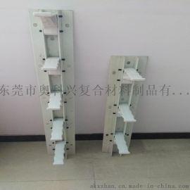 玻璃钢电缆支架 SMC模压支架 组合式电缆支架