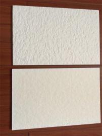 过滤板,过滤纸板,支撑过滤纸板,精细过滤纸板