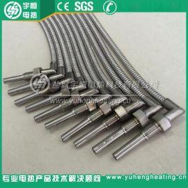 220V150W带金属软管护套螺纹直角单头电热管 防水防油防腐加热管