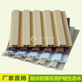 生态木吊顶 150小长城板 电视背景墙PVC装饰板 绿可木墙裙护墙板