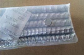 磁铁厂家长期包装盒强力镀锌单面磁铁D9.5*1.5 双面磁铁 现货