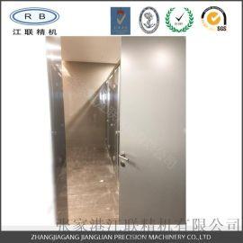 台湾厂家供应商场内装用铝蜂窝门板 不锈钢蜂窝门板 卫生间隔断板