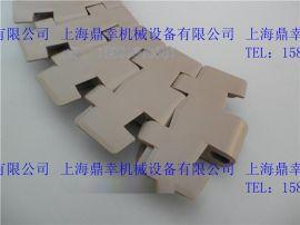 塑料胶链板 塑料胶链板厂家 塑料胶链板特价