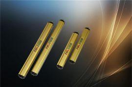 FHS安全光幕传感器,光电保护器