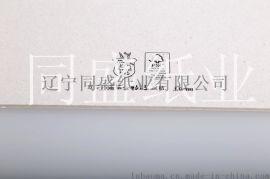 全灰纸板(FSC)包装专用全灰纸板 灰板纸直销厂家 同盛纸业厂家