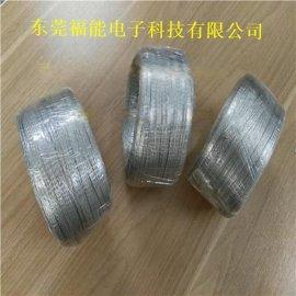 供应东莞福能304不锈钢编织带编织线