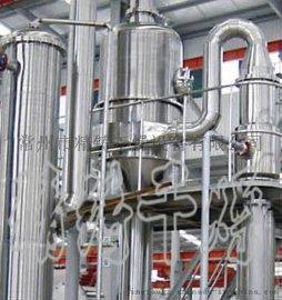 提取浓缩罐,污水处理专用蒸发器.三效废水蒸发设备三效节能蒸发器
