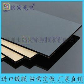 红外滤光条、电子白板滤光条专业生产厂家