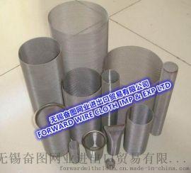 奋图网业 不锈钢过滤网筒 空气/石油过滤器