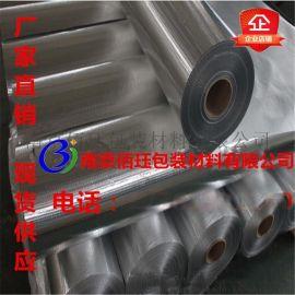 厂家专业定做特厚铝塑编织膜铝箔编织膜大型机械设备真空包装20丝