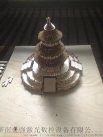 木材雕刻机切割机木板拼图制作激光雕刻机生产厂家
