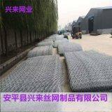 镀锌石笼网,厂家石笼网,铅丝石笼网