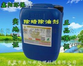 福建环保线路板清洗剂供应商