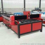 金属铁板下料切割机生产厂家