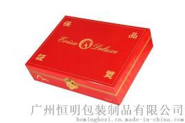 广州恒明包装油漆木盒保健品盒子