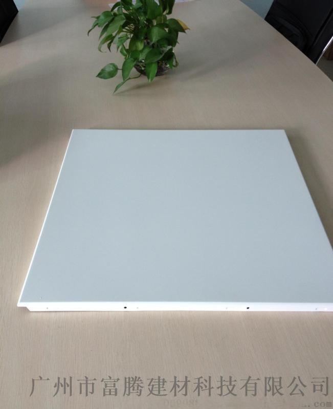 【厂家直销】**铝天花 铝扣板、铝方板、铝天花、吸音铝吊顶