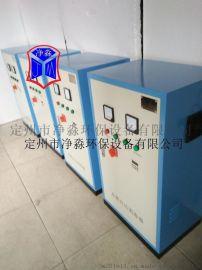 供应湘潭外置式水箱自洁消毒器SCII-5HB臭氧发生器