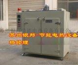 橡膠製品專用烘箱 橡膠二次硫化烘箱 橡膠老化烘箱