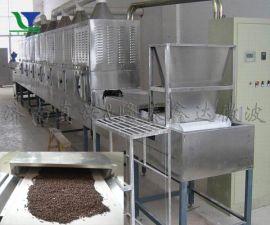 隧道式有机肥烘干设备厂家|生物肥微波干燥设备