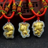 和田玉鑲金項鍊 4D硬金十二生肖吊墜 金店禮品 珠寶禮品金鑲玉