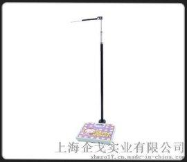 企戈11030 机械身高体重秤