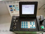 测烟尘油烟综合分析仪(供应商厂家)青岛路博 LB-70c国产现货