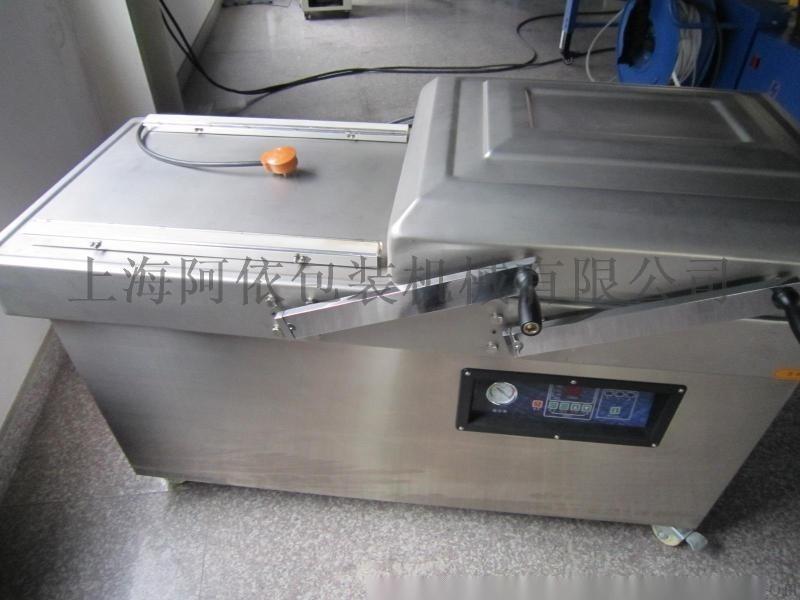 阿依500型不锈钢双室真空包装机