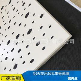 廠家新品推薦亂六角圖案鋁扣板 新型扣板天花吊頂