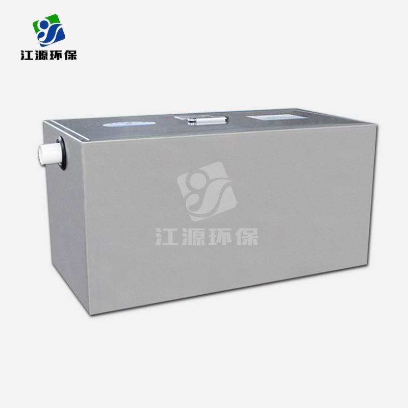 專業生產304不鏽鋼餐飲油水分離器 環保廚房無動力油水分離器批發