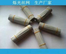 园艺包塑铁线扎丝线 绑线捆绑线 4mm帮扎线