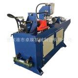SG-60NC缩管机,不锈钢管缩管机,缩管机生产厂家