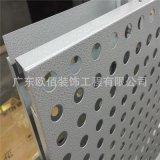 木紋衝孔吸音鋁單板、外牆環保氟碳隔音鋁幕牆