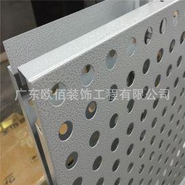木纹冲孔吸音铝单板 外墙环保氟碳隔音铝幕墙 外墙冲孔吸音铝单板