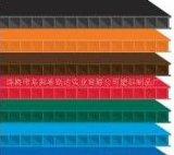 防静电塑料中空板