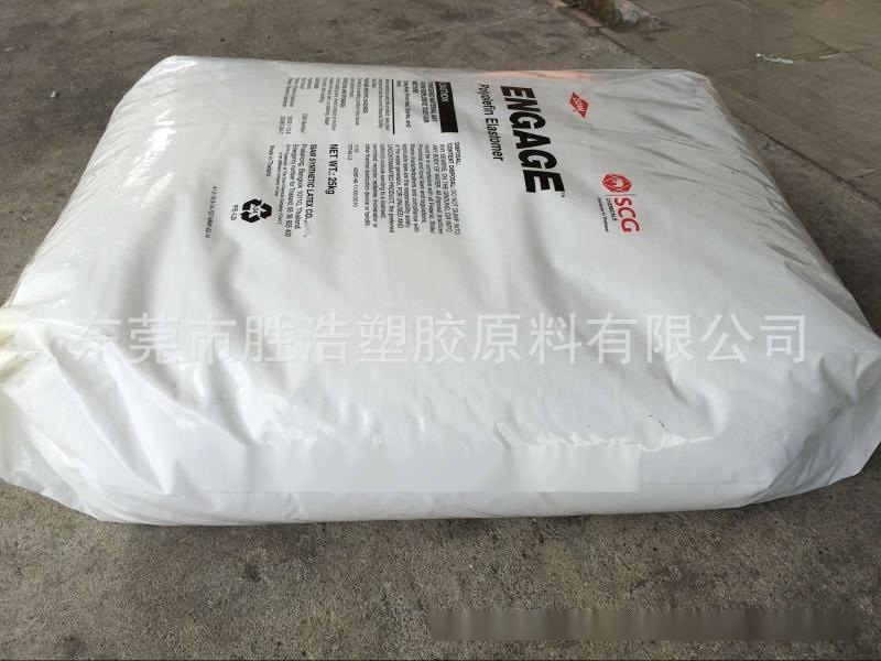 POE泰国陶氏 8440聚烯烃弹性体板材级颗粒