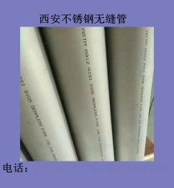 不鏽鋼管 304不鏽鋼管 不鏽鋼裝飾管廠家直銷
