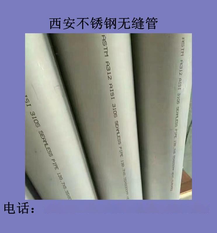 不锈钢管 304不锈钢管 不锈钢装饰管厂家直销