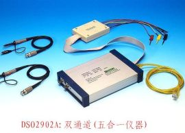 虚拟示波器(DSO2902A)