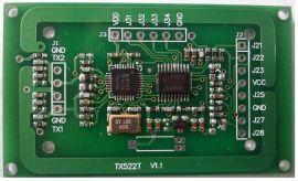 同欣智能TX522可读可写读卡模块智能锁模块读头