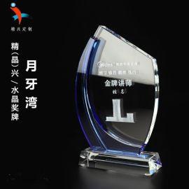 广州水晶奖杯奖牌  机构讲师学员纪念水晶摆件